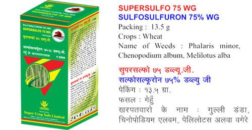 Wg Ltd sulfosulfuron 75 wg in ahmedabad gujarat kingtech bio chem pvt ltd