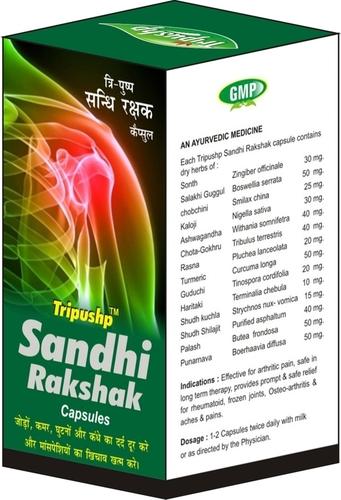 Sandhi Rakshak Ayurvedic Capsule