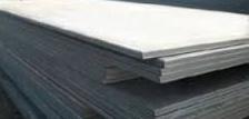 Mild Steel Plates in  New Area