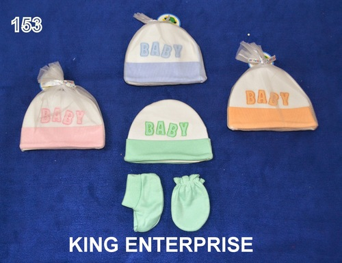 7b621a6886f Supplier of Baby   Infant Products from Ahmedabad by KING ENTERPRISE