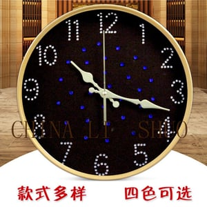 12 Inches Simple Personality Wall Clock