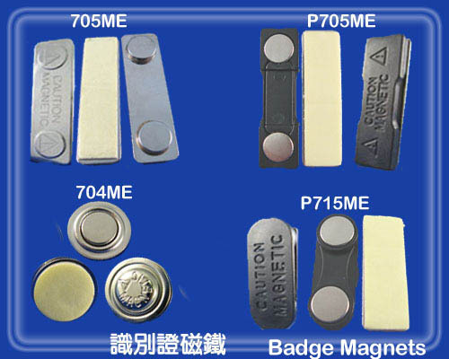 Badge Magnetic Backs
