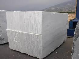 Marble Blocks in  Fateh Pura