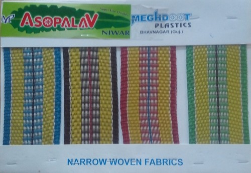Asopalav Plastic Niwar