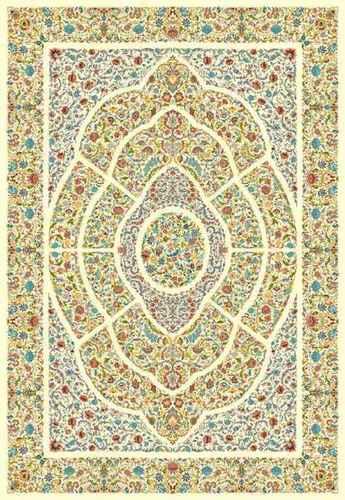 Zanbagh Carpet