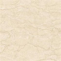 Perlato Sicillia Stone Slabs