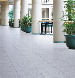 Vega Floor Tiles