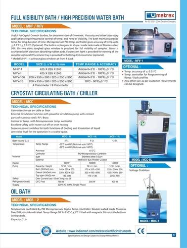Cryostat Circulating Bath/Chiller in  Mayapuri - I