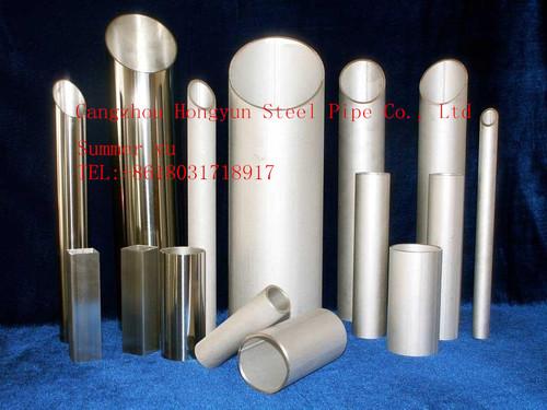 Industrial Alloy Steel Pipe