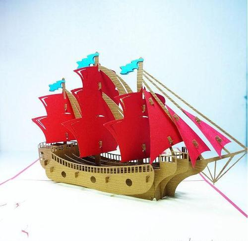 Red Ship 3D Pop Up Greeting Card