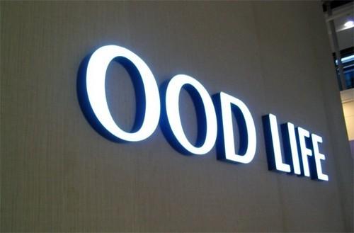 led signage in chennai tamil nadu india deecee digital lighting