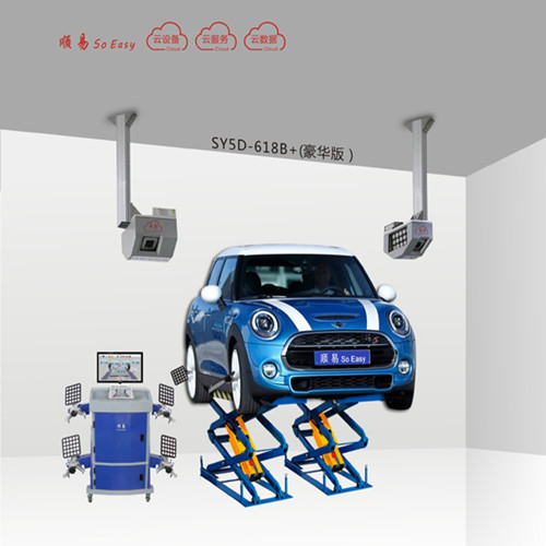 5D Wheel Alignment System With Highest Precision