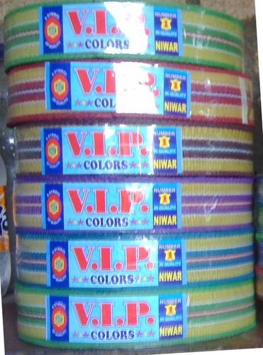Yellow Matty Plastic Niwar