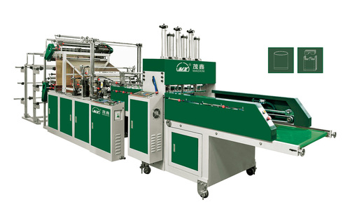 Automatic Double Channels Double Layer 4 Lines Vest Bag Sealing Cutting Machine
