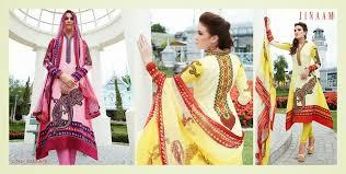 Anarkali Suits in  Agripada