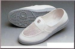 Conductive Shoes With Netting (Stsh Cd321)