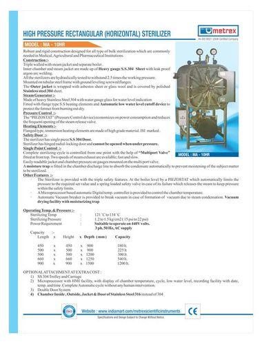 High Pressure Rectangular Sterilizer in  Mayapuri - I
