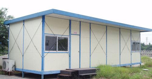 Prefabricated Bunkhouse in  Katargam