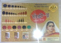 Lady E Sticker Bindi