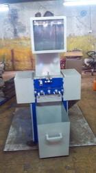 Plastic Crusher Machine 12''
