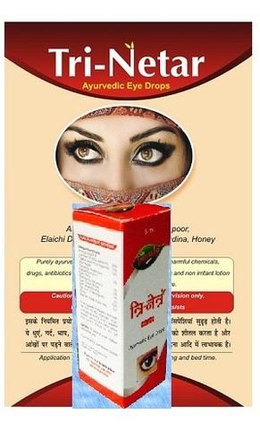 Ayurvedic Eye Drop