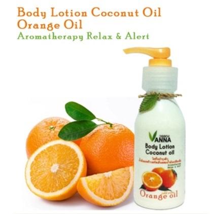 Organic Coconut Body Lotion
