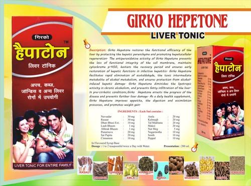 Girko Hepatone  in   Chhipitola