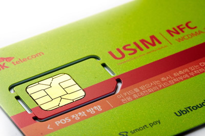 NFC SIM Cards in Gurugram, Haryana - DZ Card India Pvt  Ltd
