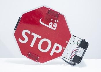 Autograde Stop Arm