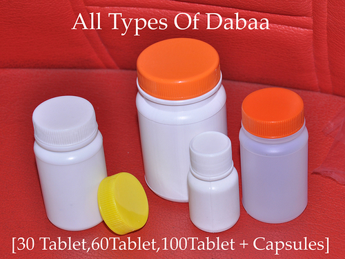 All Type Of Dabba