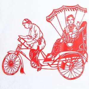 Old Beijing Paper Cutting Crafts
