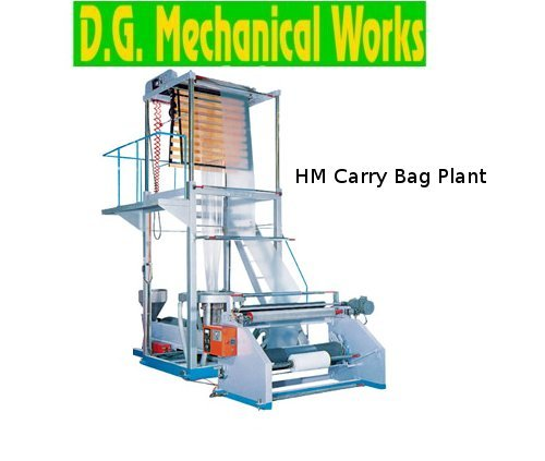 HM Carry Bag Plant in  Narela Indl. Area