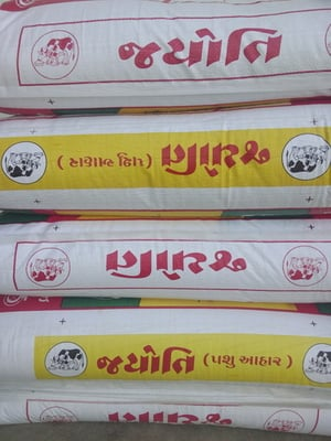 Animal Special Cattle Feed