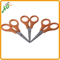 ABC Latest Stainless Steel Scissor With Yellow Plastic Handle