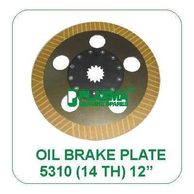 Oil Brake Plate 5310 (14 Teeth)