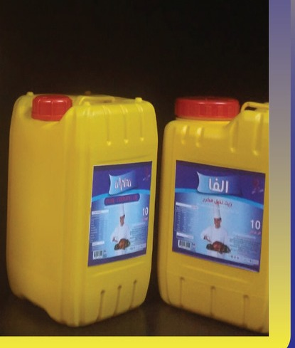 RBD Palm Oil (10 L Jerry Can)