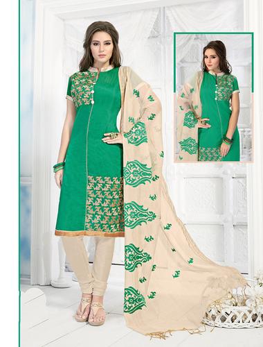 Cream Chanderi Embroidery Straight Suit