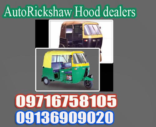 Auto Rickshaw Hood Cover