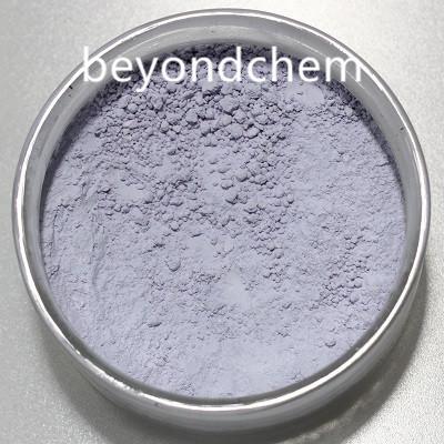 Neodymium Oxide (Nd2o3)