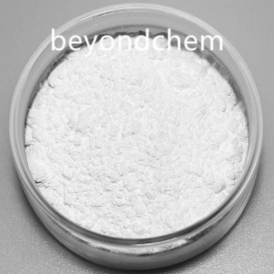 Gadolinium Oxide (Gd2o3)