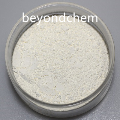Samarium Oxide (Sm2o3)