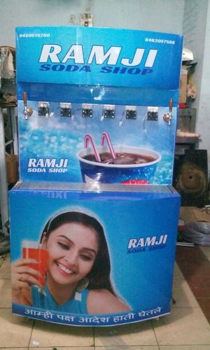 Ram Ji Soda Shop