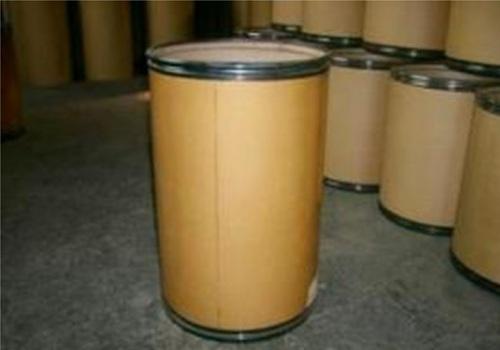 Ondansetrone Hydrochloride