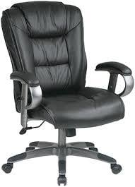 Adjustable Easy Office Chair
