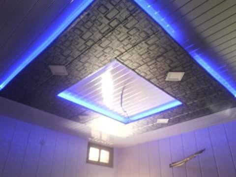 Pvc Ceiling Designs In Yamunanagar Haryana Gaurav