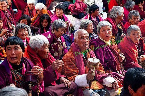 Bhutan Tour Package Services