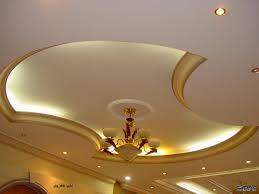 Cost Effective Gypsum False Ceiling In Puducherry Puducherry Raj