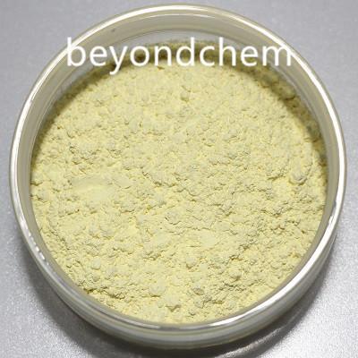 Holmium Oxide (Ho2o3)