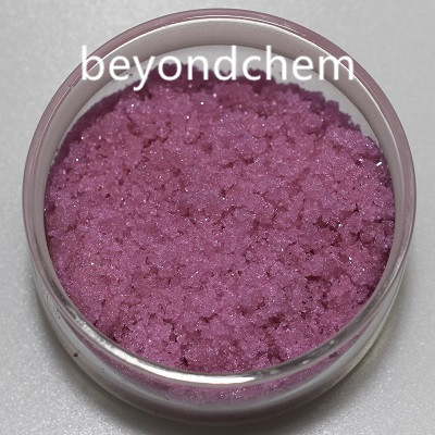 Neodymium Chloride Hexahydrate (Ndcl3a.6h2o)