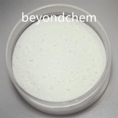 Thulium Oxide (Tm2o3)